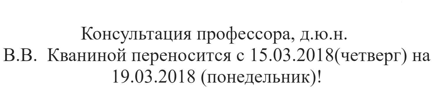 https://law.susu.ru/business-las/wp-content/uploads/sites/4/2018/03/Bezyimyannyiy.png