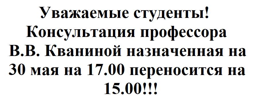 https://law.susu.ru/business-las/wp-content/uploads/sites/4/2018/05/Bezyimyannyiy-2.png