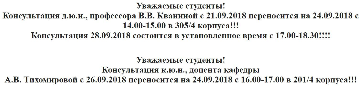 https://law.susu.ru/business-las/wp-content/uploads/sites/4/2018/09/Snimok-1.jpg