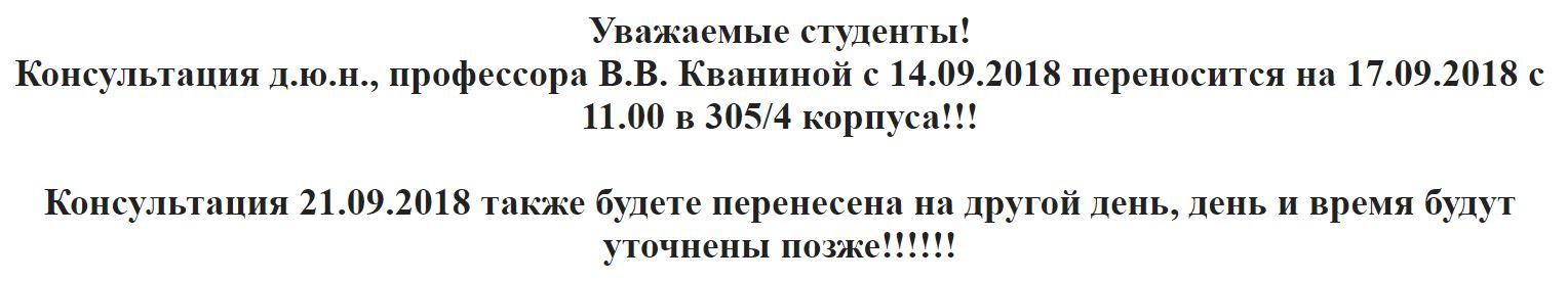 https://law.susu.ru/business-las/wp-content/uploads/sites/4/2018/09/Snimok.jpg