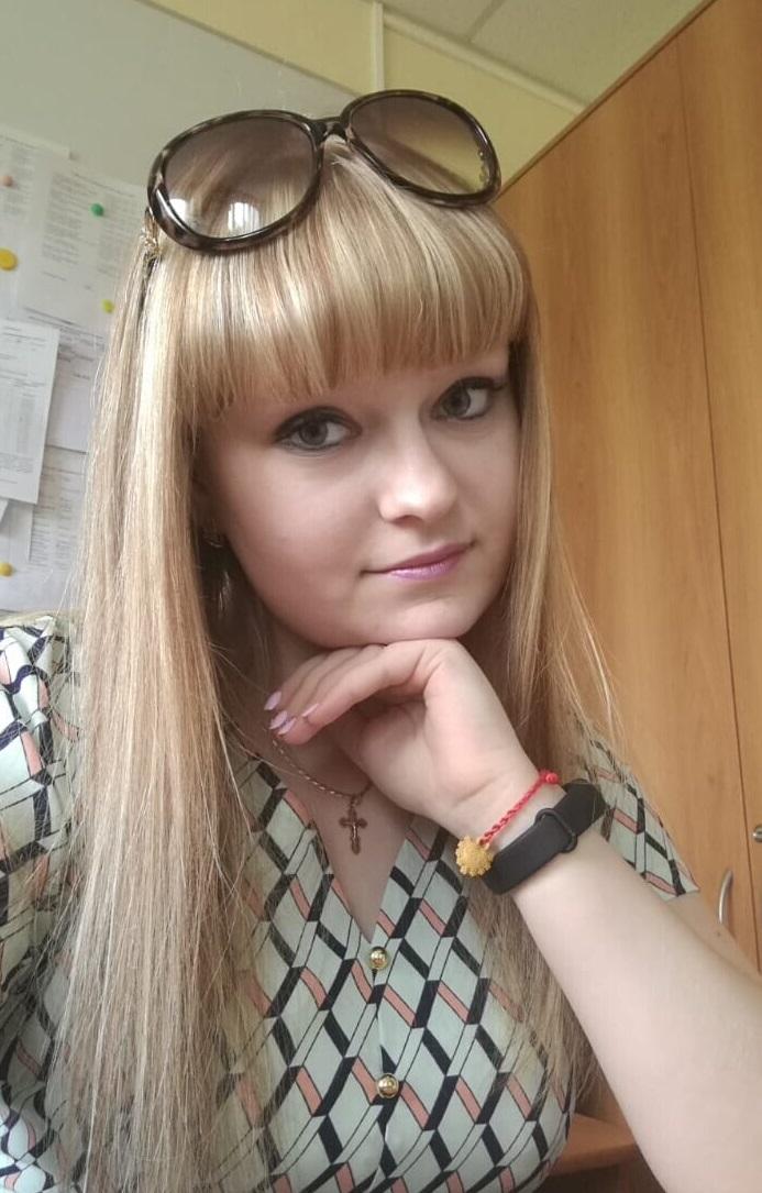 Храменкова Анастасия Сергеевна