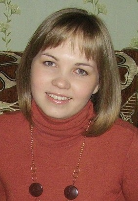Юрченко Екатерина Олеговна