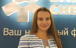Когденко Наталья Юрьевна, Кандидат юридических наук. Начальник юридического отдела Банка «Снежинский» АО