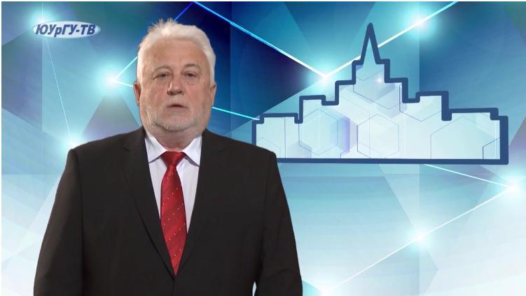 Выступление директора Юридического института Классен Александра Николаевича