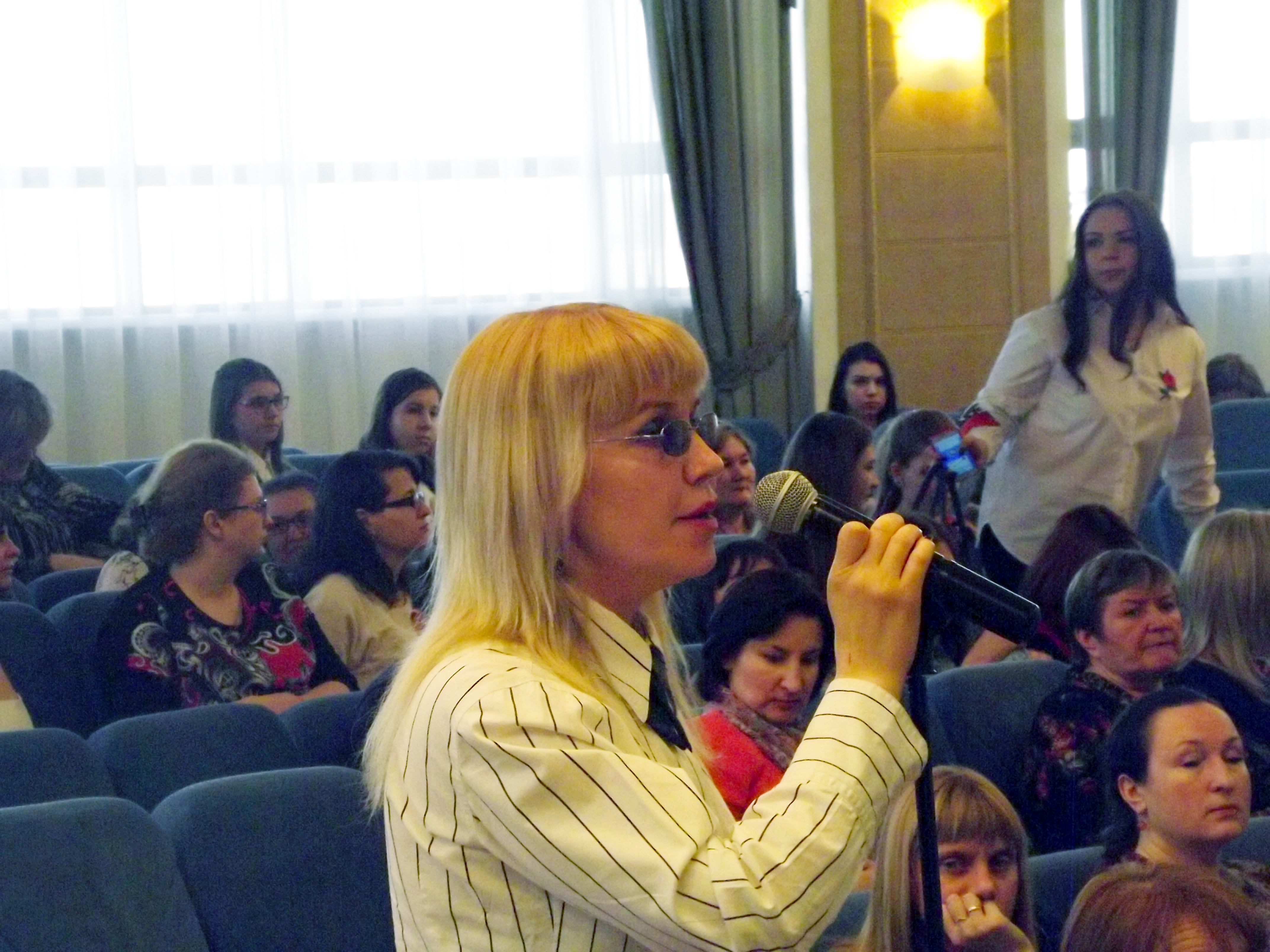 V Международная научно-практическая конференция «Преемственная система инклюзивного образования: профессиональные компетенции педагогов»