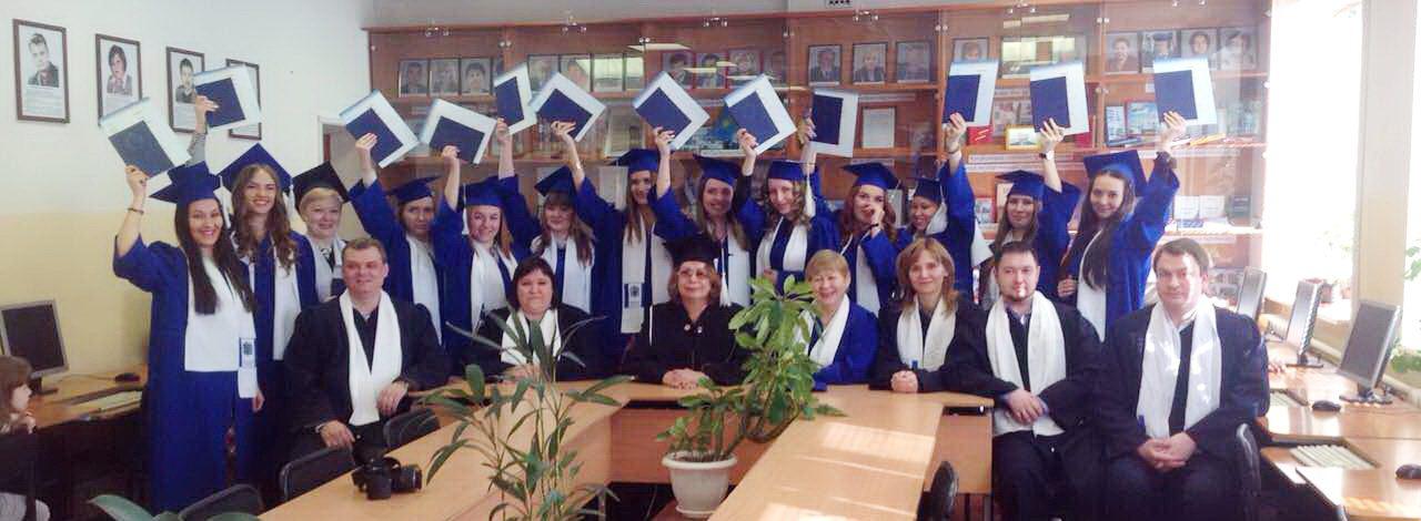 Вручение дипломов бакалаврам-юристам