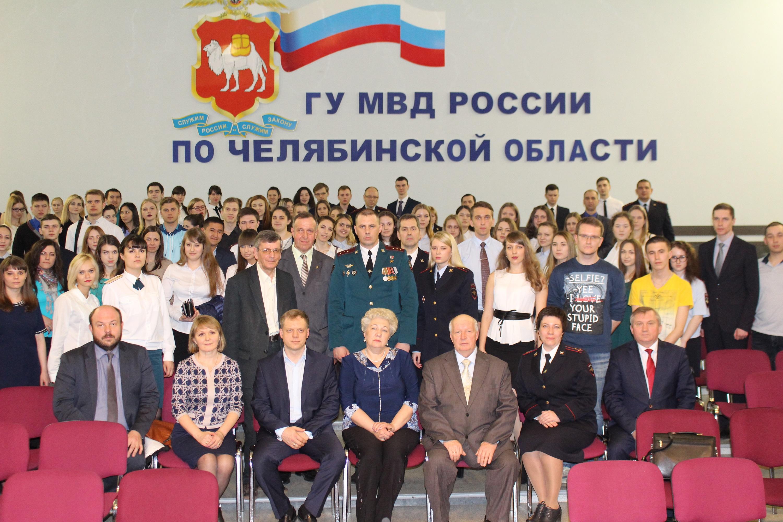 Научный форум молодых исследователей, посвященный 300-летию полиции России
