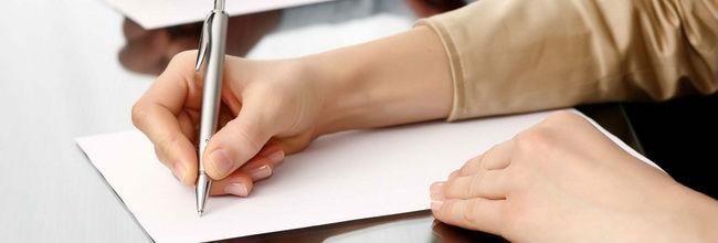 прием заявлений о переводе с контракта на бюджет