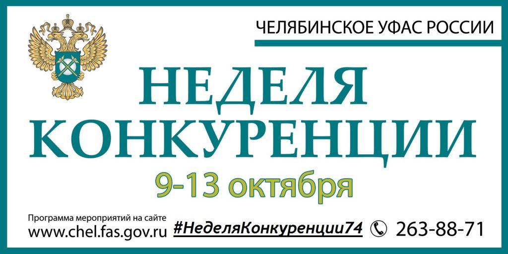 https://law.susu.ru/wp-content/uploads/2017/09/UFAS1-1024x512.jpg