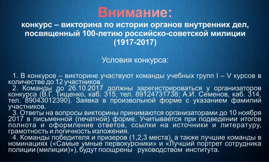 https://law.susu.ru/wp-content/uploads/2017/10/Bezyimyannyiy-1-1024x615.jpg