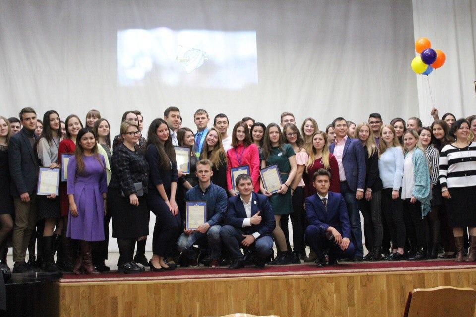 II Международный Юридический форум Уфа