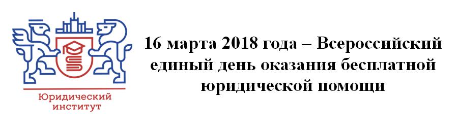 https://law.susu.ru/wp-content/uploads/2018/03/Bezyimyannyiy.png