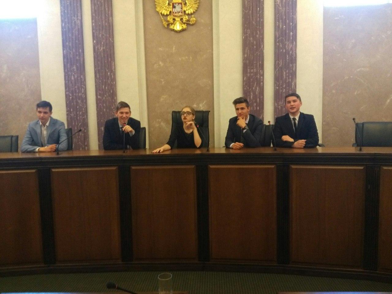Студенты-юристы стали гостями Челябинского областного суда