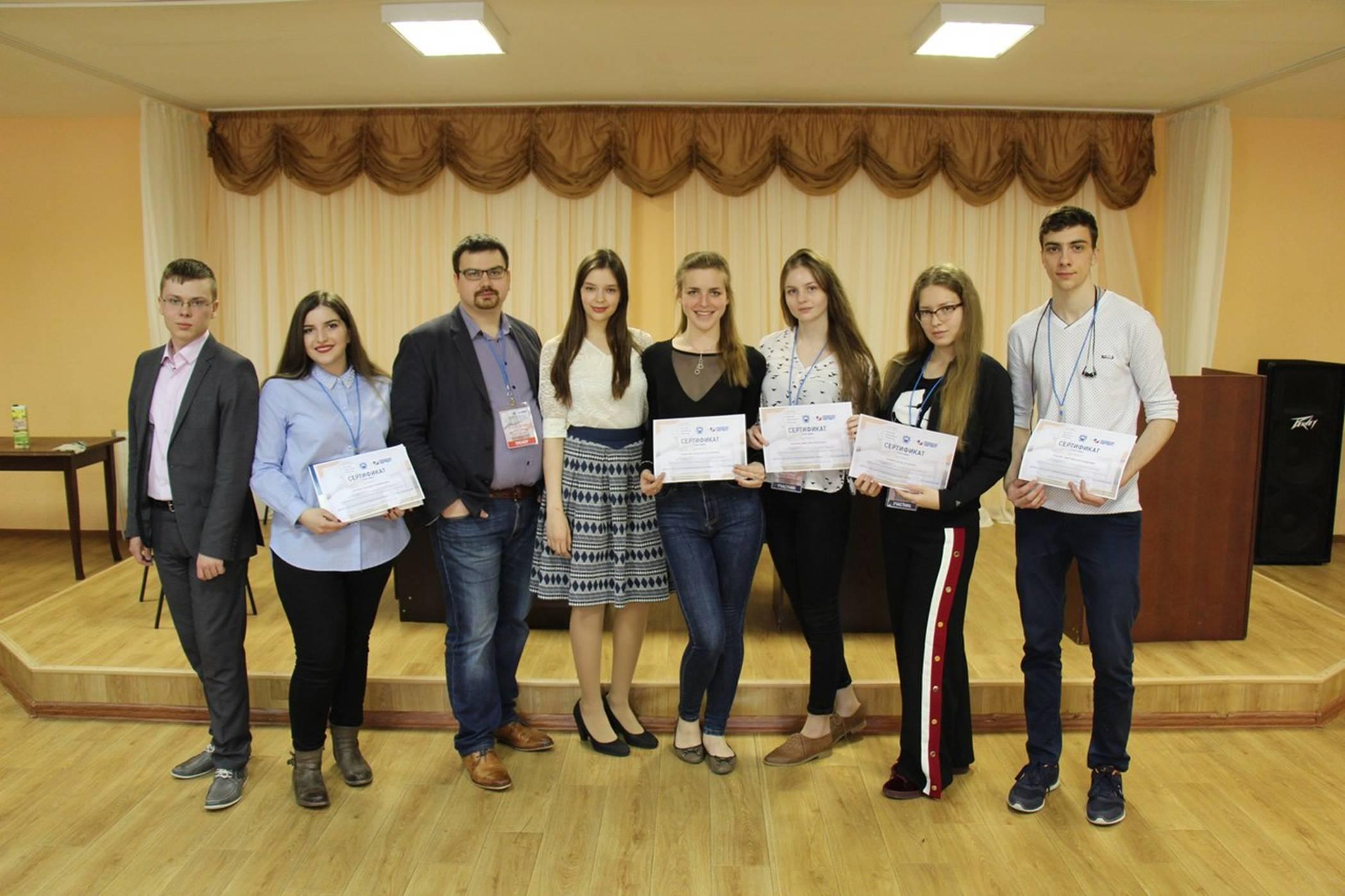 IV Международная олимпиада для студентов юридических клиник «Профессиональные навыки юриста»