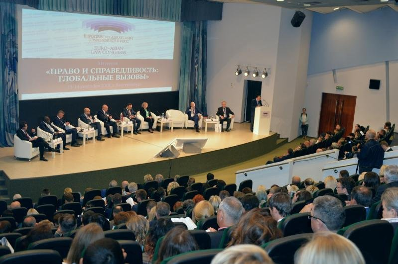 Юристы ЮУрГУ выступили экспертами Европейско-Азиатского правового конгресса
