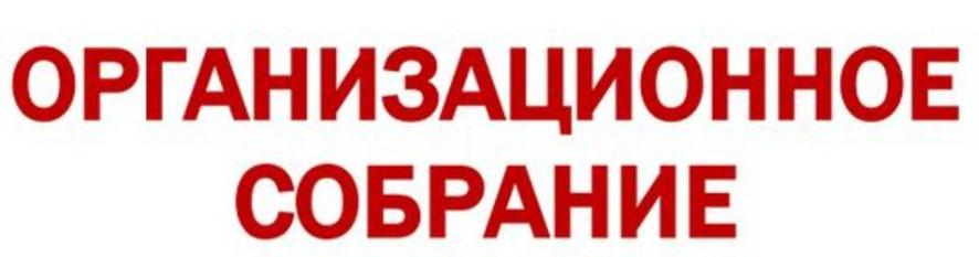 http://law.susu.ru/wp-content/uploads/2018/10/343FA1761C599C0AB1F62CE728FF27E8.jpg