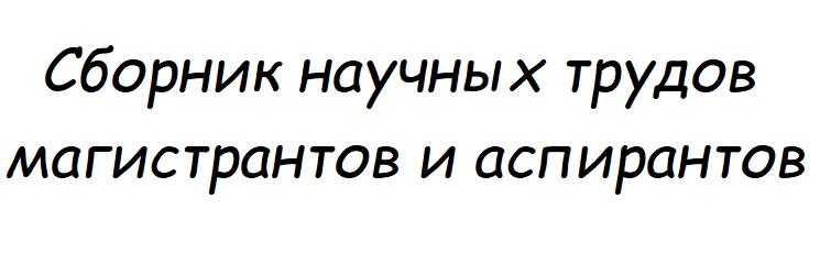 https://law.susu.ru/wp-content/uploads/2018/10/Snimok.jpg