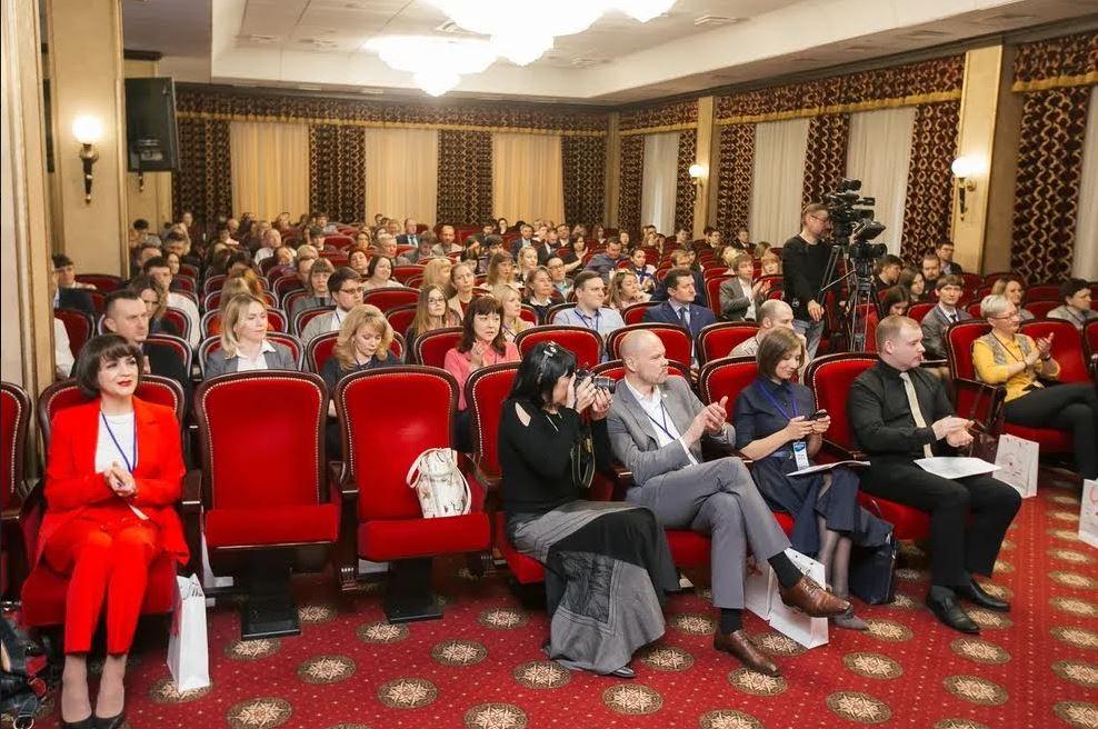 XI Юридический Форум Южного Урала