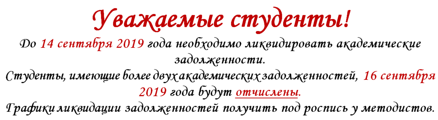 https://law.susu.ru/wp-content/uploads/2019/09/Snimok.png