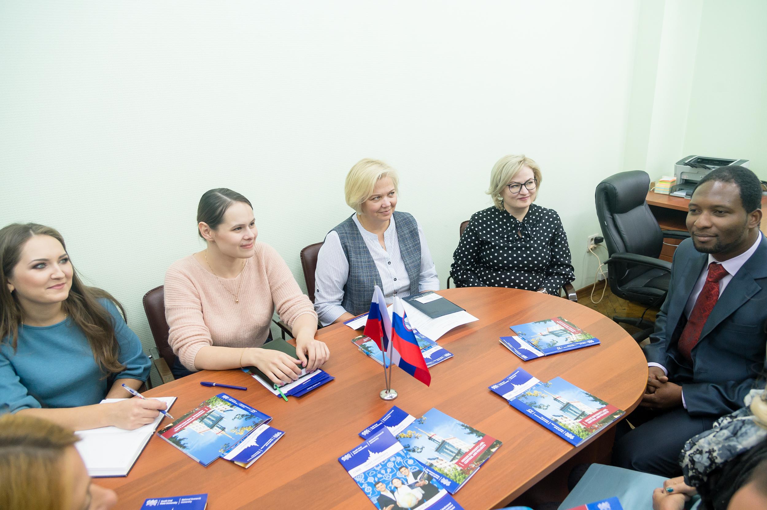 Юридический институт посетила делегация из Словении
