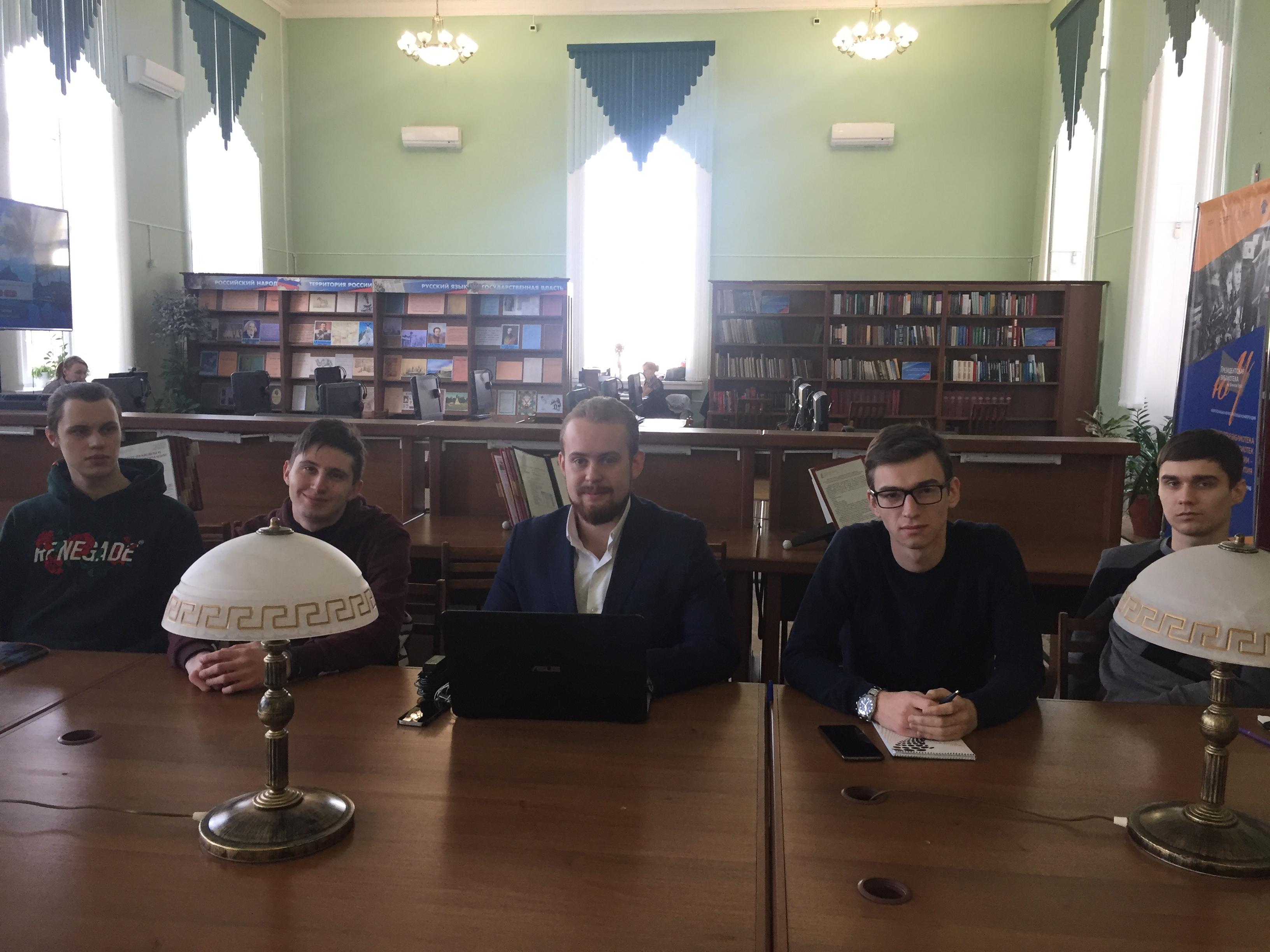 Юридическая клиника ЮУрГУ приняла участие во Всероссийском Дне правовой помощи детям