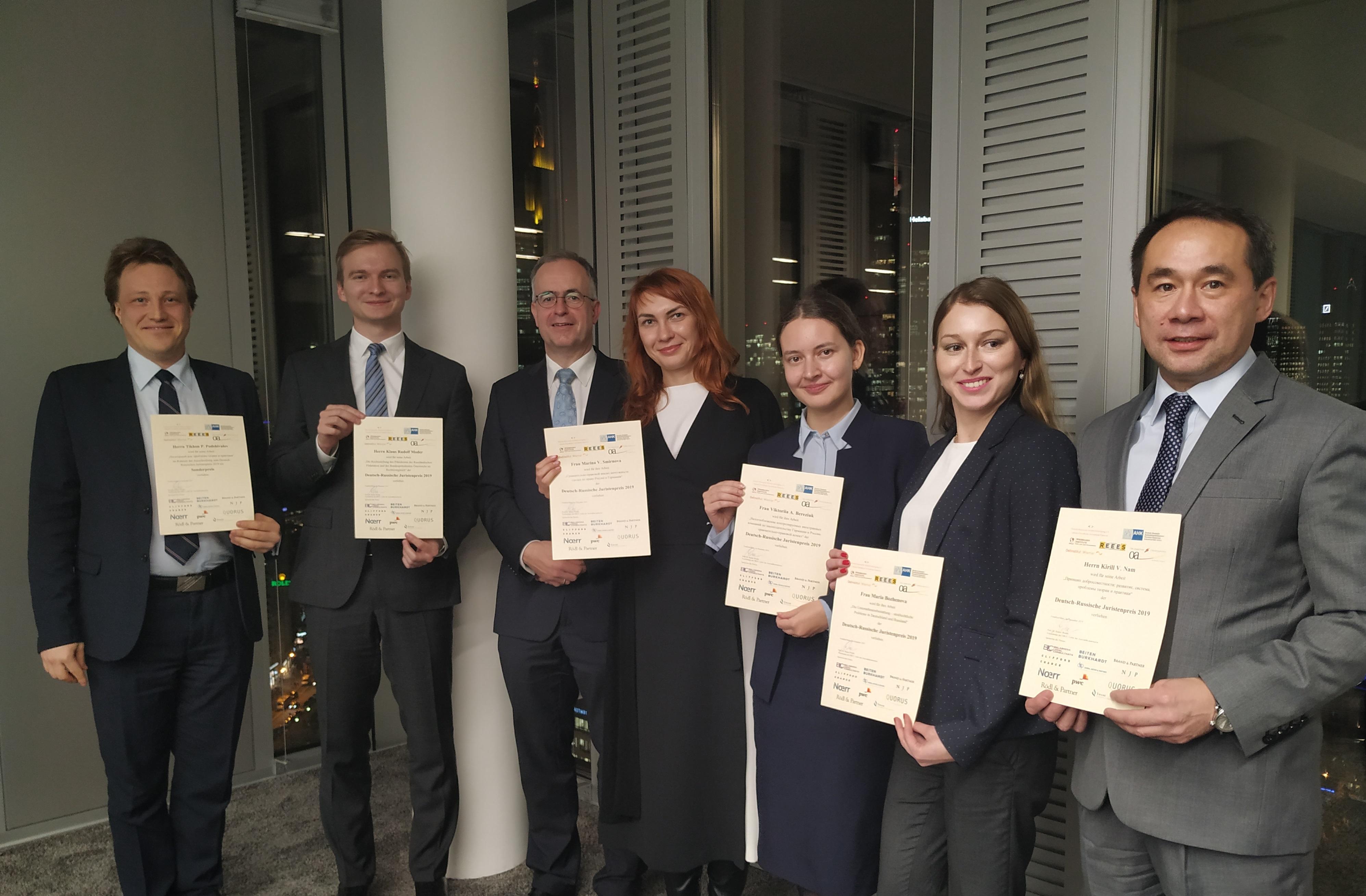 Книга Т.П. Подшивалова выиграла премию в Европе