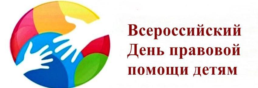 Онлайн-занятия  в общеобразовательных организациях г.Челябинска